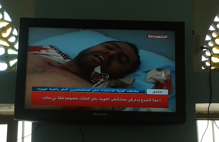 An injured protester being interviewed on Al-Maseera TV